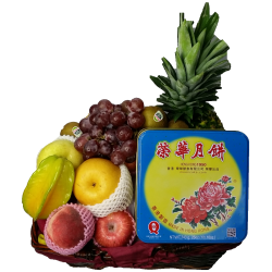 Fruit Hamper with Moon Cake