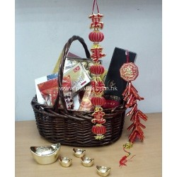 Chinese New Year VSOP Hamper